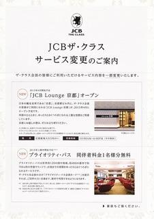 JCB (1).jpg